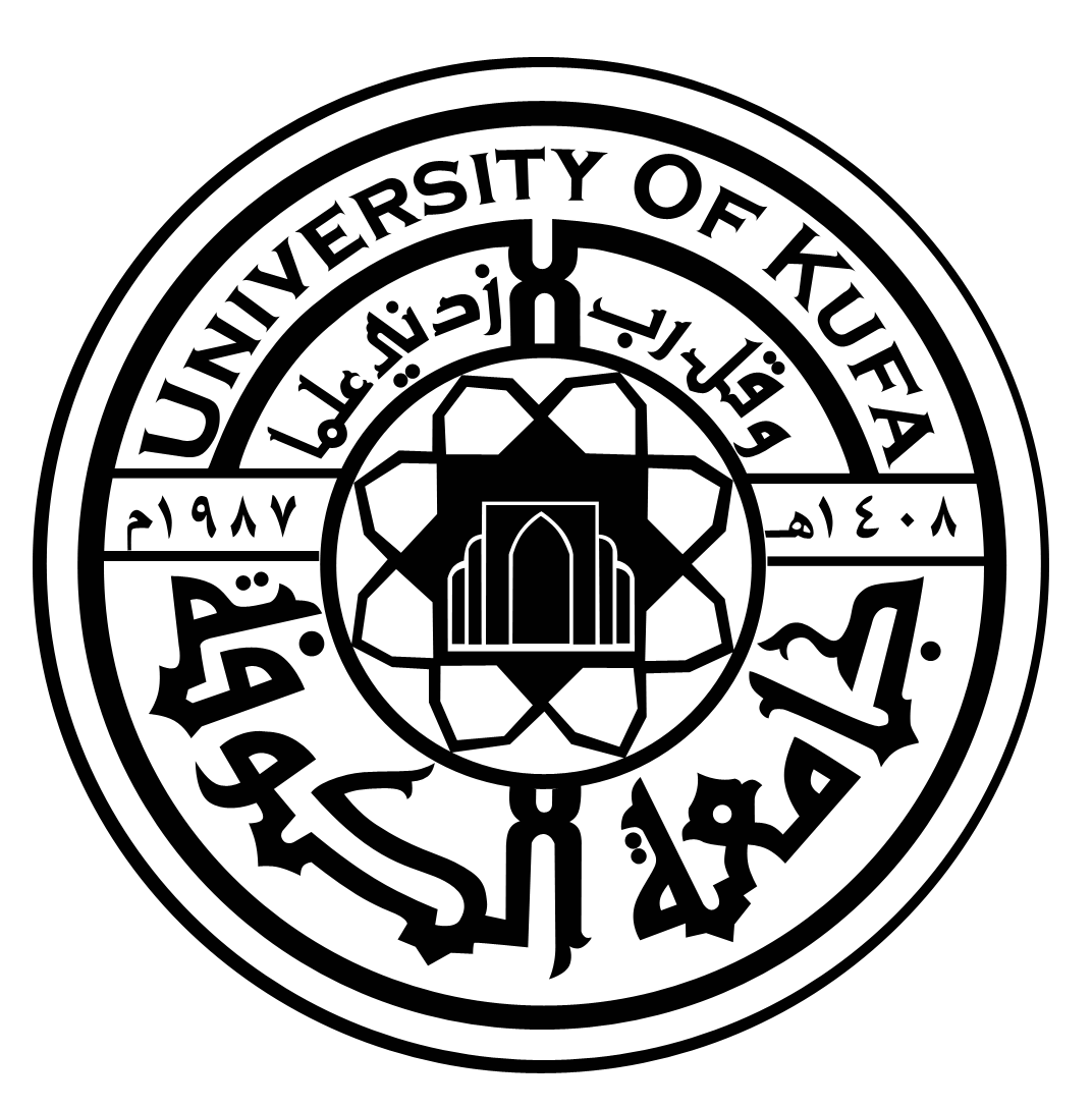 university of kufa.png (1072×1089)